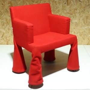 OPNIEUW! – MOOOI VIP Chair